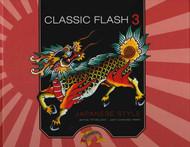 Classic Flash 3