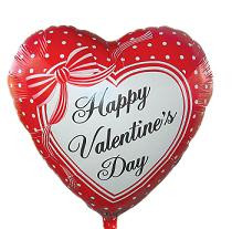 Mylar Happy Valentines 5 pack