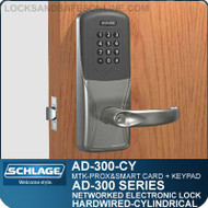 Schlage AD-300-CY-MTK (Multi-Technology + Keypad | Proximity and Smart Card) Electronic Cylindrical Locks