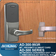 Schlage AD-300-993R - NETWORKED HARDWIRED EXIT TRIM - Exit Rim/Concealed Vertical Rod/Concealed Vertical Cable - Multi-Technology | Proximity and Smart Card