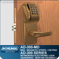 Schlage AD-300-MD-MSK (Magnetic Stripe - Swipe + Keypad) Networked Electronic Mortise Deadbolt Locks