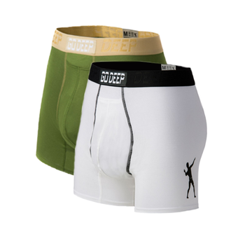 Double Pack set of Dual-Climate™ Underwear Boxers 2WHTXGNB