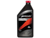 MERCURY POWER TRIM AND STEERING FLUID - QUART