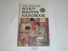 1981 Scoutmasters Handbook, Seventh Edition, First Printing, MINT Condition