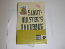 1972 Scoutmasters Handbook, Sixth Edition, Second Printing, Very Good Condition