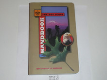 2000 Boy Scout Handbook, Eleventh Edition, Third Printing, MINT condition