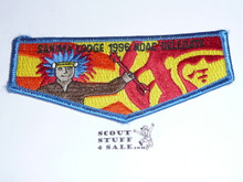 Order of the Arrow Lodge #573 s21 1996 NOAC Delegate Flap Patch