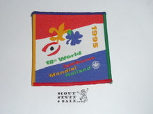 1995 Boy Scout World Jamboree Patch