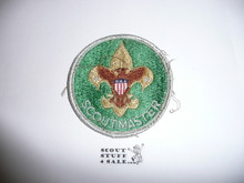 Scoutmaster Patch (SM9), fully embroidered, 1972-1982, used