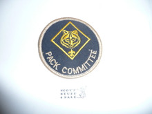 Pack Committee Patch (C-PC7), 1973-1990's
