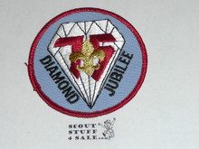 75th BSA Anniversary Patch, Generic