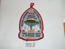 Section / Area NC1 Order of the Arrow Conference Patch, 1988