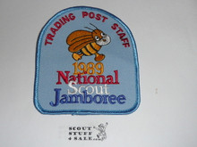 1989 National Jamboree Trading Post Staff Patch