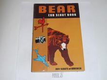 1967 Bear Cub Scout Handbook, 7-67 Printing, MINT