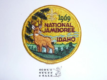 1969 National Jamboree Patch