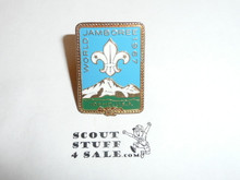 1967 Boy Scout World Jamboree Enamel Neckerchief Slide