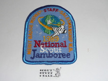 1989 National Jamboree Salesmanship Merit Badge Patch