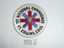 National Eagle Scout Association, 1974 1st National Conference Patch
