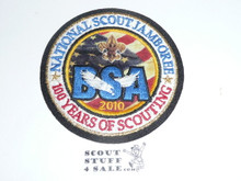 2010 National Jamboree Youth Patch