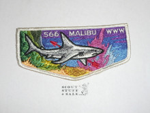 Malibu O.A. Lodge #566 s1 Flap Patch from 1973