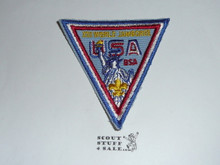 1971 Boy Scout World Jamboree USA Contingent Patch