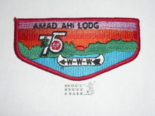 Order of the Arrow Lodge #542 Amad Ahi s7 Flap Patch - Needle Break