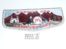 Order of the Arrow Lodge #494 Papago s16 Flap Patch