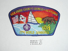 1991 World Jamboree San Diego County Council JSP Shoulder Patch - Scout