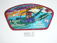 2005 National Jamboree JSP - Suffolk County Council Jewish Committee