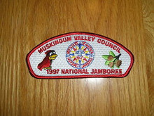 1997 National Jamboree JSP - Muskingum Valley Council