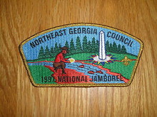 1997 National Jamboree JSP - Northeast Georgia Council