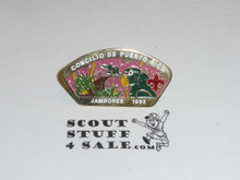 1993 National Jamboree Puerto Rico Council JSP Pin