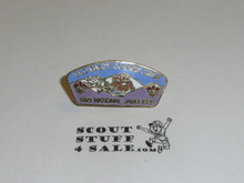 1993 National Jamboree Old Baldy Council JSP Pin