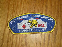 1993 National Jamboree JSP - Trading Post Staff
