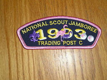 1993 National Jamboree JSP - Trading Post C