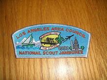 1993 National Jamboree JSP - Los Angeles Area Council