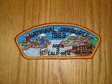 1989 National Jamboree JSP - Western Region Area 3