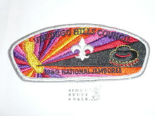 1989 National Jamboree JSP - Verdugo Hills Council
