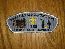 1989 National Jamboree JSP - Valley Forge Council