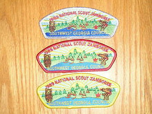 1989 National Jamboree JSP - Southwest Georgia - 3 Diff