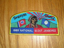 1989 National Jamboree JSP - Sequoyah Council