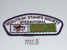 1987-1988 Boy Scout World Jamboree SOSSI JSP Patch