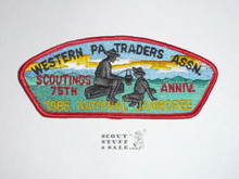 1985 National JamboreeWestern PA Traders Assn JSP Shoulder Patch - Scout