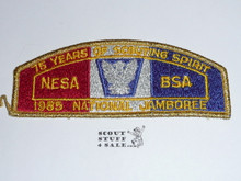 1985 National Jamboree National Eagle Scout Association NESA 15th Avviversary JSP Patch