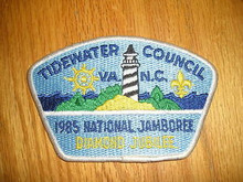 1985 National Jamboree JSP - Tidewater Council