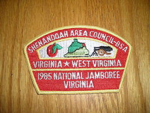 1985 National Jamboree JSP - Shenandoah Area Council