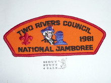 1981 National Jamboree JSP - Two Rivers Council