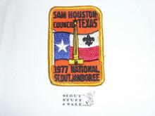 1977 National Jamboree JSP - Sam Houston Council CP