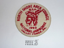 1950 National Jamboree JSP - North Shore Area Council felt JCP