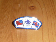USA and UK Flag with World Scouting Emblem CSP Shaped Pin - Scout
